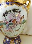 Antique Scenery Hand Painted Chinese Stamped Ceramic Vase Macau