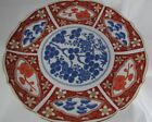 Vintage IMARI PLATE Blue Red Gold JAPAN Scalloped Edge Fine China HAND PAINTED