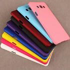 Ultra Thin Sturdy Hard Plastic Frosted Case Cover For SamSung Phone