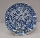 Hand Painted Decorative Plate Louca de Coimbra Made in Portugal #126
