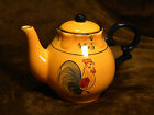 Handpainted Yellow Rooster Ceramic Teapot Shabby Cottage Chic