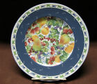 FITZ & FLOYD CHINA ALFRESCO SPECIALTY SALAD PLATE COLLAGE