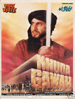 BOLLYWOOD KHUDA GAWAHA AMITABH BACHCHAN, SRIDEVI  PRESS BOOK
