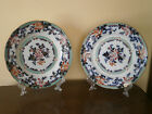 19th Century English Ironstone Crown Derby Plate Set, Chantilly Imari, Signed