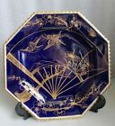 ANTIQUE W T COPELAND COBALT & GOLD GILT CHINOISERIE CRANES IN FLIGHT 8