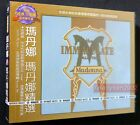 Taiwan CD w/OBI SEALED! Madonna Immaculate Collection mdna best hits rebel heart