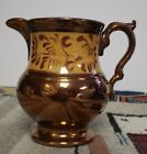 Antique Copper Lusterware Handled Creamer Pitcher Excellent!