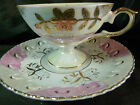 LEFTON JAPAN TEA CUP AND SAUCER PEDESTAL CUP PINK AND WHITE GOLD RETICULATED