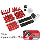 155pcs Motorcycle Sportbike Fairing Bolt Kit Body Fasteners Clips Screws Red Set