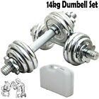 14KG Chrome Dumbell Set Weight Lifting Training Fitness Workout Gym Bodybuilding