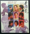 Gambia Bruce Lee Martial Art Legend 1996 Chinese Movie  sheetlet MNH