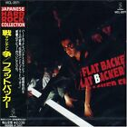 FLATBACKER - War - Accident CD JAPAN VICL-2071 1991