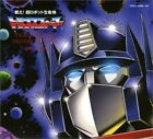 Transformers: History Of Music 1984-1990 CD JAPAN Boxset Soundtracks COCX-32660