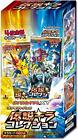 Pokemon Card XY Legendary Holo Collection Box Concept Pack Japan New