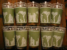 Set of 10 ! VINTAGE JEANNETTE GREEN/WHITE JASPERWARE GREEK SCENE TUMBLER GLASSES