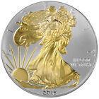 2015 1 Oz Ounce Silver American Eagle Coin Gold Gilded Edition 999 RARE