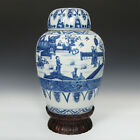 CHINESE BLUE AND WHITE WARES GLAZED PORCELAIN GINGER JAR LOTUS ROSEWOOD BASE