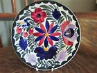 VINTAGE PERSIAN WARE MADE IN GERMANY 7 2/4