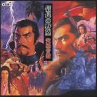 Nobunaga's Ambition Ultimate Collection JAPAN Soundtrack CD KECH-1147 NEW