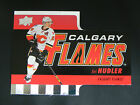 2015 Upper Deck Tim Hortons Collector's Series Hockey Cards 15