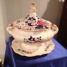 VINTAGE ELEGANT SOUP TUREEN WITH UNDERPLATE ROYAL SEALY JAPAN