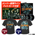 DEF LEPPARD - s/t CD JAPAN BOX SET 2 LP Vinyl 2 T-Shirt +Bonus LTD ED 1000 ONLY!