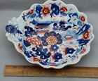 Gorgeous Patent Ironstone China Imari Shrimp Dish Plate 8.5x8