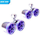 Reborn Wakeboard Tower Twin Speakers w Blue LED Light Ring Combo Wires Installed