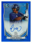 All You Need to Know About the 2014 Bowman Chrome Prospect Autographs  7