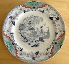 ANTIQUE MAASTRICHT DINNER PLATE P REGOUT TIMOR PATTERN JAPANESE GEISHA'S SO NICE