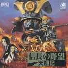 Nobunaga's Ambition Tenshouki JAPAN Soundtrack CD KECH-1077