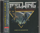 Steelwing - Zone of Alienation + 3 bonus track JAPAN Edition