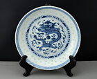 19th/20th  Antique Old Chinese blue and white dragon Plate
