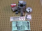 Suzuki RM125 Engine Cylinder with NEW Piston Top End Kit RM-125 RM 125 Jug