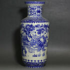 Antique Chinese Hand painted Blue and White Porcelain vase Qianlong YH006