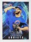2016 Topps Bunt Baseball Cards - Product Review and Hit Gallery Added 8