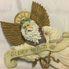 Vintage Symbol of Peace Angel House of Lloyd Christmas Ornament