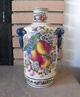 Vintage Art Pottery FRUIT FLOWERS DOUBLE HANDLE VASE URN Made in Italy 12