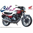 1/12 Honda CBX400F Japan new.