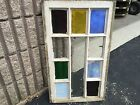 Gorgeous antique c1880 Queen Anne STAIN glass window frame 28.75