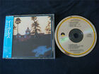 EAGLES HOTEL CALIFORNIA JAPAN 1ST PRESS CD NONE TARGET MEGA RARE! 38XD-60 ASYLUM