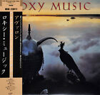 ROXY MUSIC AVALON VJCP-98144 CD JAPAN NEW
