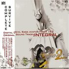 DIGITAL DEVIL SAGA-1 & 2 Video Game Soundtrack VGCD-21 CD JAPAN NEW