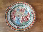 222 Fifth TWELVE DAYS OF CHRISTMAS Salad Plate Eleven Ladies Dancing 11th Day