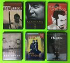 SAMURAI Movie DVD Lot Criterion Collection Akira Kurosawa Ikiru Red Beard