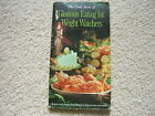 Vintage 1961 Cook Book of Glorious Eating for Weight Watchers color used