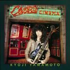 KYOJI YAMAMOTO ELECTRIC CINEMA CD JAPAN '82 AOR Vow Wow AOR Alaska Bob Hawthorn