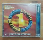 EUROVISION THE WINNERS 2cd israeli compilation OOP Dana International Ofra haza