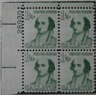 1279AGallatin1 1 4 CProminent AmericanPlate Block of 4FREE USA SHIPPING