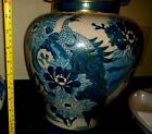 Vintage Kutani Blue Floral Hand Painted Porcelain Vase Table Lamp
